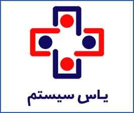 نرم افزار مدیریت انبار و فرم گزارش حواله های انبار به انبار